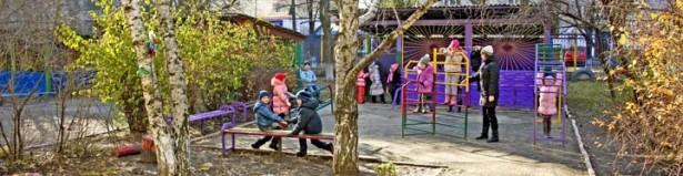 Одесса Детский сад № 1 Аленка - 10