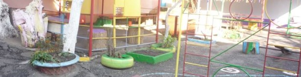 Одесса Детский сад № 3
