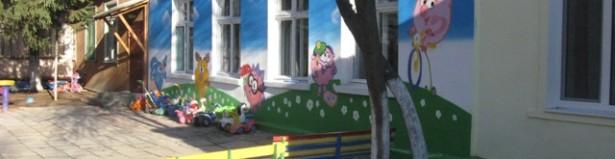 Одесса Детский сад № 4
