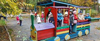Одесса Детский сад Маленький гений