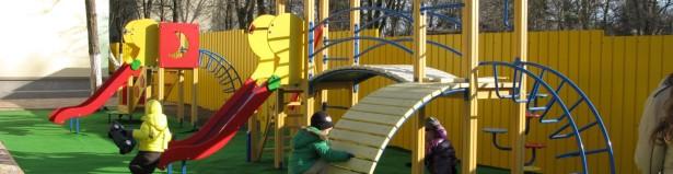 Одесса Детский сад Академия детства