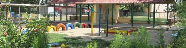 Одесса Детский сад № 103