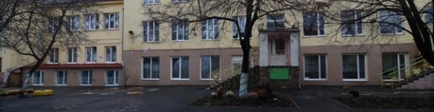 Одесса Детский сад № 19