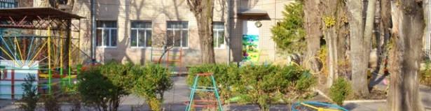 Одесса Детский сад № 26