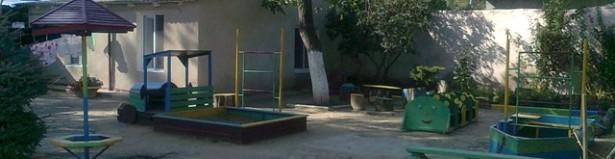 Одесса Детский сад № 33