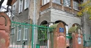 Одесса Детский сад № 65
