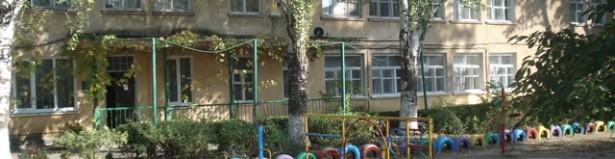 Одесса детский сад № 66