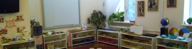 Одесса Детский сад № 75