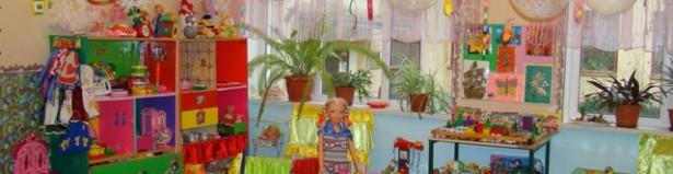 Одесса Детский сад № 77