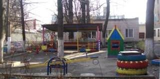 Одесса Детский сад № 78