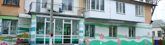 Одесса Детский сад № 82