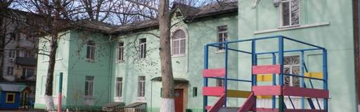 Одесса Детский сад № 93