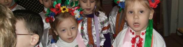 Одесса Детский сад Неугомон