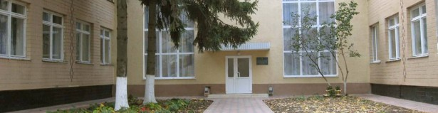 Одесса Детский сад 112