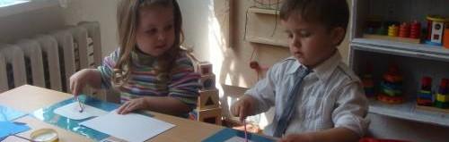 Одесса Детский сад Мамина радость
