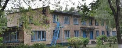 Одесса Детский сад Звоночек