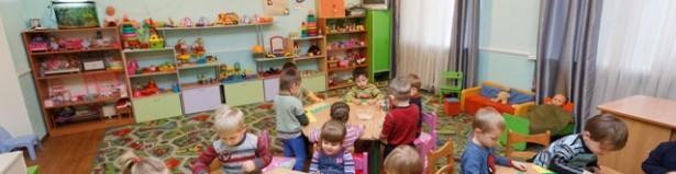 Одесса Детский сад № 117