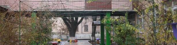 Одесса Детский сад № 123