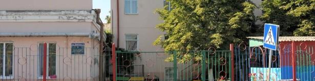 Одесса Детский сад № 125