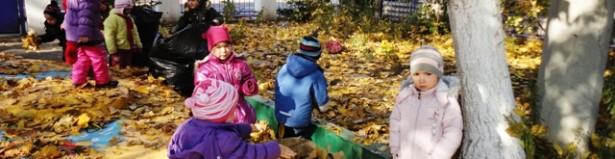 Одесса Детский сад № 128