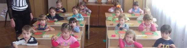 Сдесса Детский сад № 138