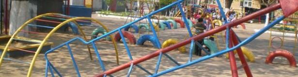 Одесса Детский сад № 145