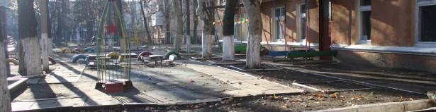 Одесса Детский сад № 151