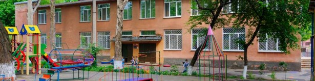 Одесса Детский сад № 160