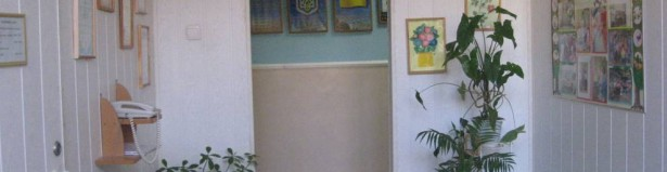 Одесса Детский сад № 162
