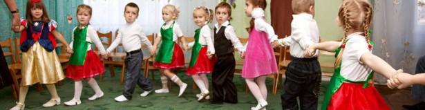 Одесса Детский сад №165
