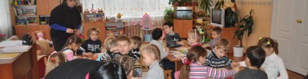 Одесса Детский сад № 170