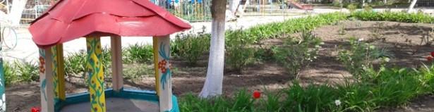 Одесса Детский сад № 173