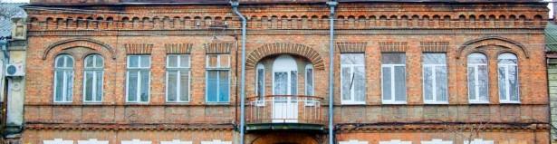 Одесса Детский сад № 184