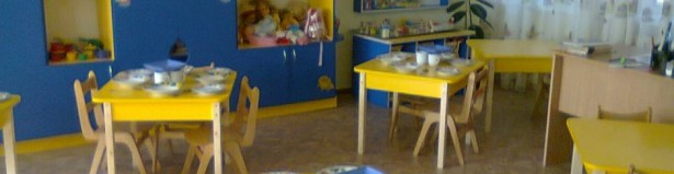 Одесса Детский сад № 197