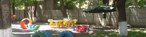 Одесса Детский сад № 224