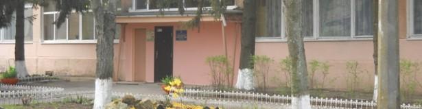 Одесса Детский сад № 225