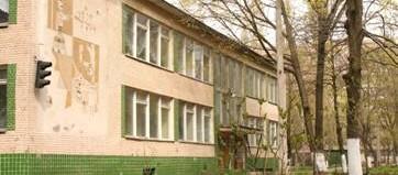 Одесса Детский сад № 228