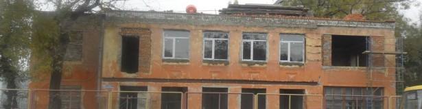 Одесса Детский сад № 138