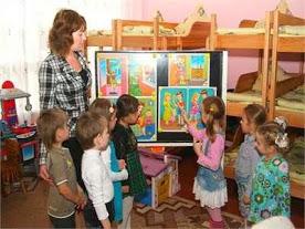 Постановка в очередь на детсад Одессы через интернет