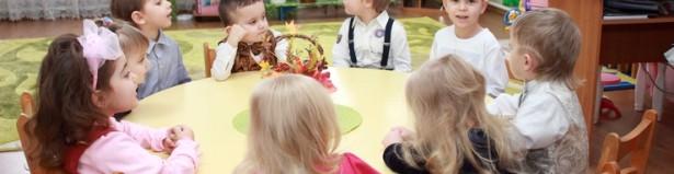 Одесса Детский сад № 248