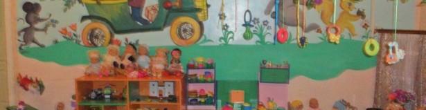 Одесса Детский сад № 272