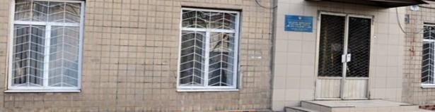 Одесса Детский сад № 276