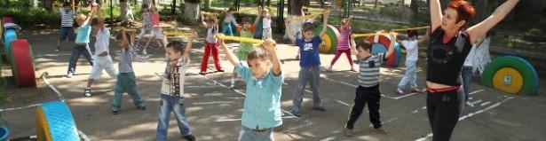 Одесса Детский сад № 293