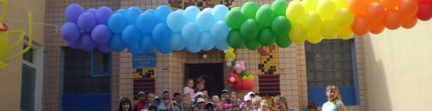 Одесса Детский сад № 304