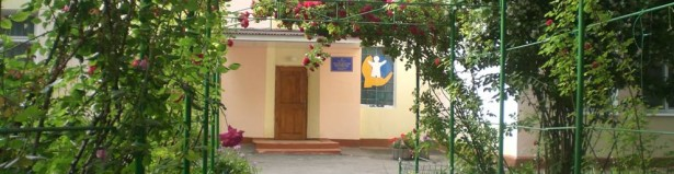 Одесса Детский сад № 306