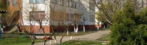 Одесса Детский сад № 310