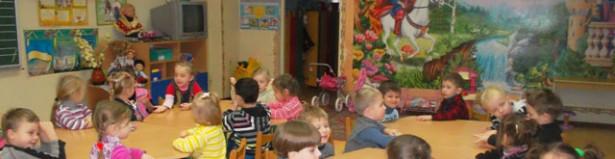 Одесса Детский сад № 90