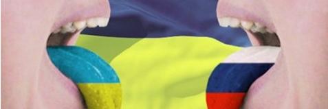 Русский язык в школах и детсадах Одессы